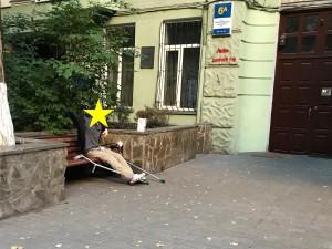 Звезды на нашей улице