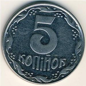 """Наши """"пять копеек"""" по случаю пятилетия долга"""
