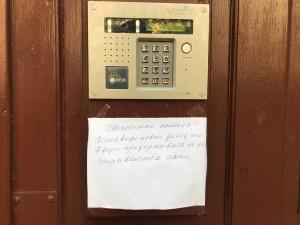 После ремонта пришлось даже вывесить объявление, что дверь можно больше не придерживать руками